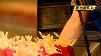 速食店APP兌換大薯買一送一 網友:少一半