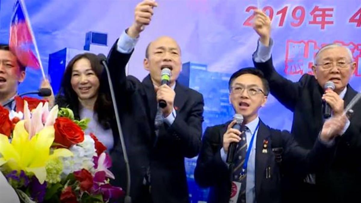 韓國瑜帶領合唱中華民國頌 僑胞激動拱選總統