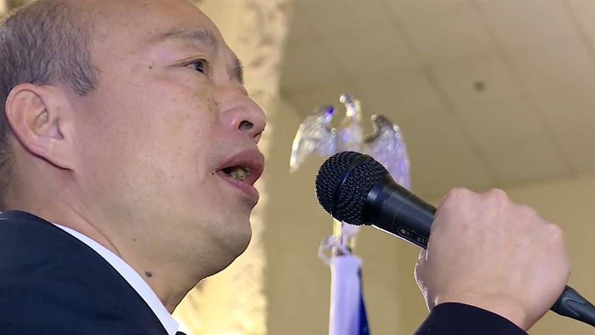 招商會大秀歌喉 韓國瑜唱「山歌」炒熱氣氛