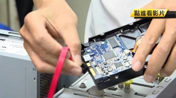 【獨】 硬碟救援不便宜 先檢測再送修專業無塵室