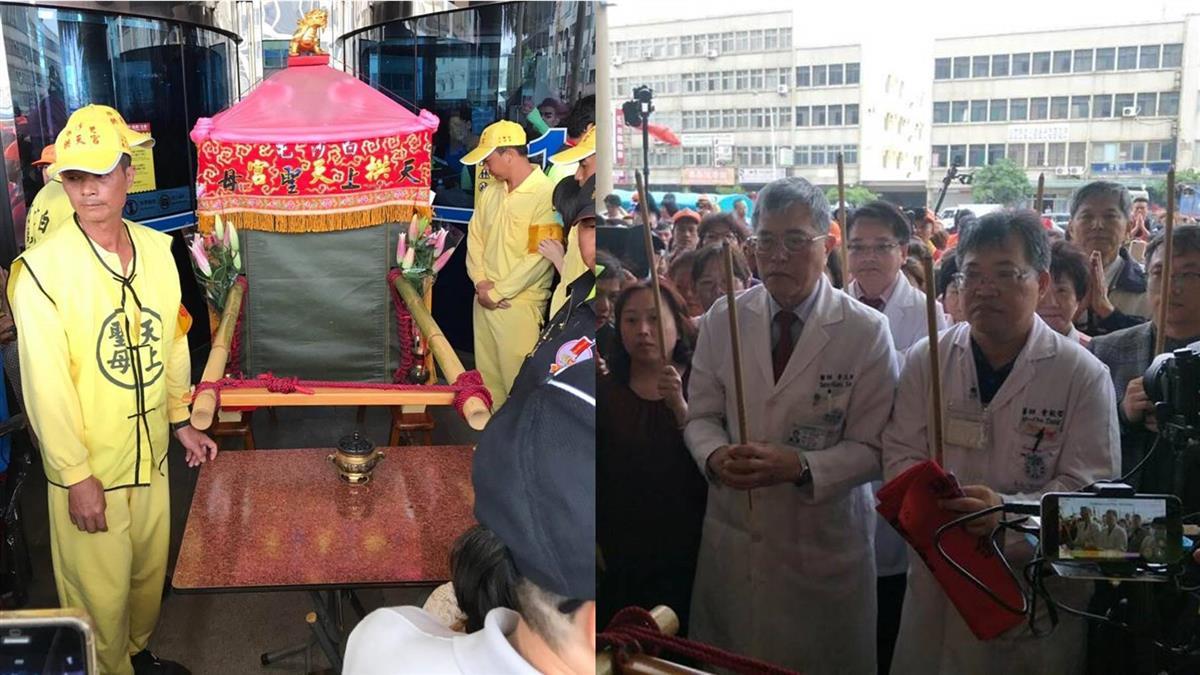 白沙屯媽3度衝童綜合醫院 患者醫護跪地祈福