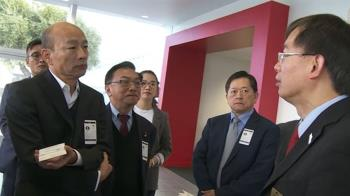 韓國瑜訪美進入尾聲 參訪特斯拉 蘋果知名企業