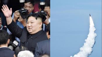北韓核試驗場疑重啟 美智庫拍下衛星影像