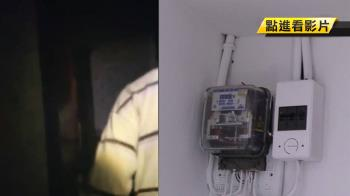 不滿遭房東斷電 房客竟持刀揮舞險砍員警