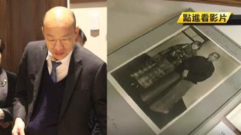 韓參觀胡佛檔案館 見孫中山親筆信驚豔…字真漂亮