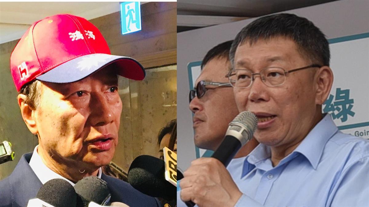 郭台銘可能選總統 柯文哲:兩岸關係比做生意難