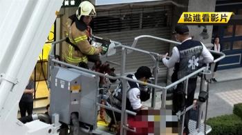 10歲男童從17樓開窗 墜落2樓遮雨棚受重傷