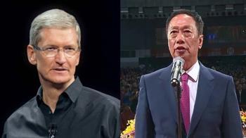 郭台銘宣布選總統!蘋果執行長聯繫關切