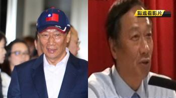 郭董反廢死片再度爆紅 「一個禮拜槍斃!」