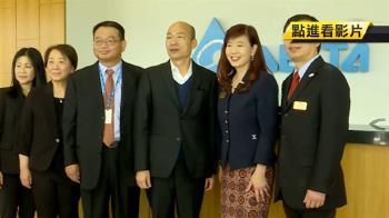 父母皆台灣人 韓國瑜會加州費利蒙市女市長