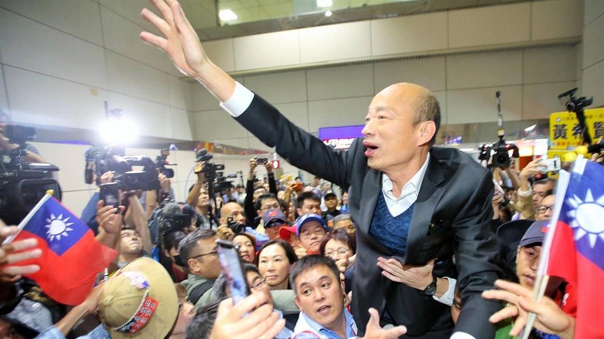 訪美返台  韓國瑜:郭台銘是藍軍不可多得人才
