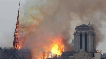 法國教堂同時鳴鐘  支持遭大火重創巴黎聖母院