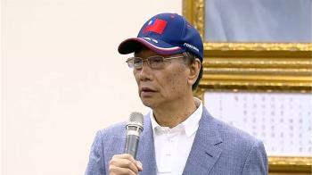 郭董參選轟動海內外 國際媒體爭相報導