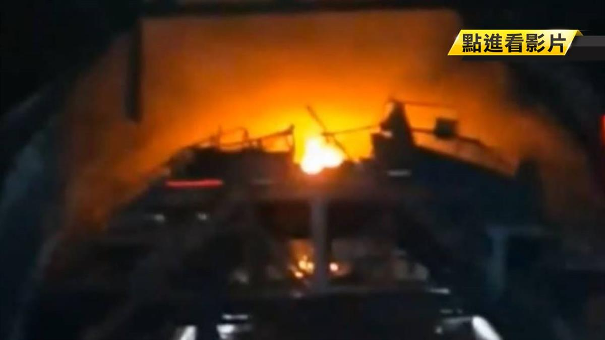 蘇花改工地隧道起火 無人傷不影響施工