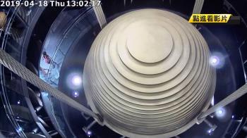 6.1強震撼高樓!101阻尼器擺幅20cm破紀錄
