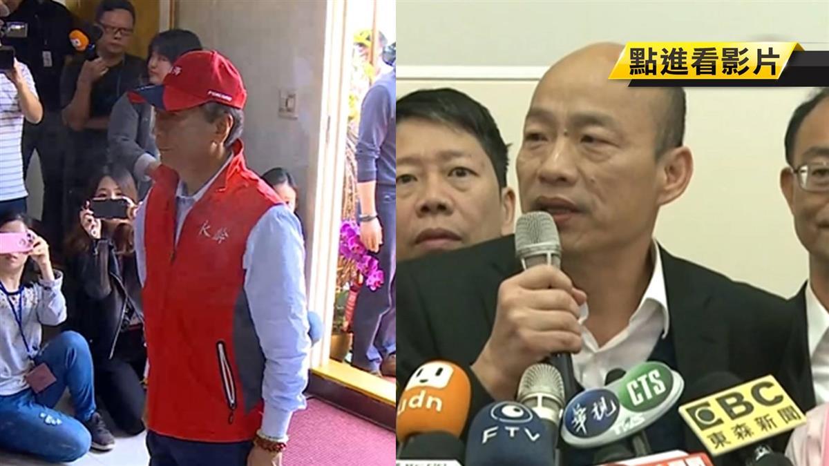 讚郭董不可多得人才 韓國瑜選總統趨保守