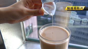 胰臟癌揭密!營養師曝隱藏版高糖食物