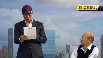 郭台銘參選總統 范可欽推論是吳郭瑜默契