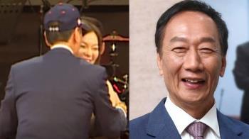 44歲曾馨瑩這招收服郭台銘 豪門內幕揭密