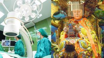 女頭暈20年:媽祖指示找你!婦產科醫師傻了