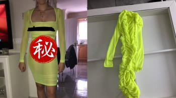 1120元網購洋裝!女學生實穿傻眼…全被看光