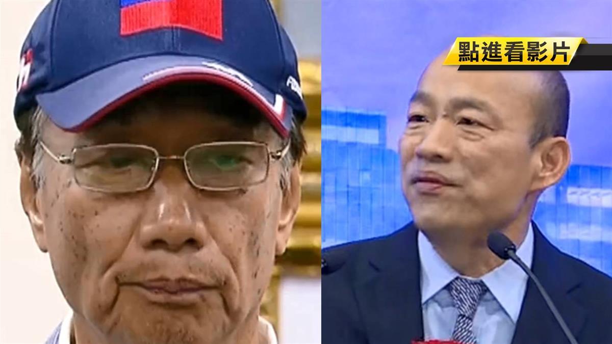 郭台銘參加初選引關注 外媒報導持續延燒