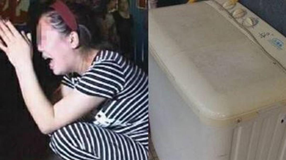 女兒死前狂喊「洗衣機壞了」 母揭恐怖真相