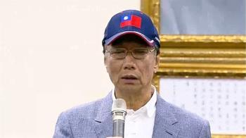 郭台銘選總統 「富士康跳票史」被翻出