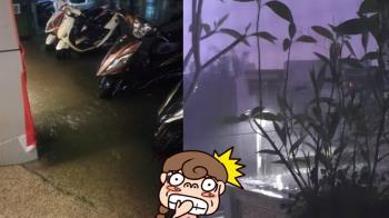 颮線發威!新竹3小時灌破100毫米 網嚇:颱風天