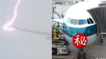 紫光雷劈機翼!乘客叫到虛脫 他見機頭崩潰