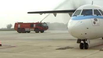 飛安會證實 遠航班機降落台中偏出跑道
