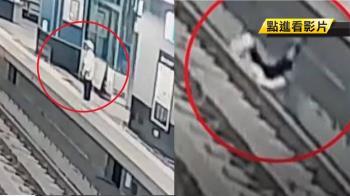 鳳山車站一個月兩起! 視障旅客跌落月台 幸輕傷