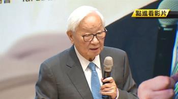 郭台銘參選總統 張忠謀揮手5字回應