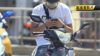 駕駛用手機架看片玩遊戲 非「手持」擬開罰