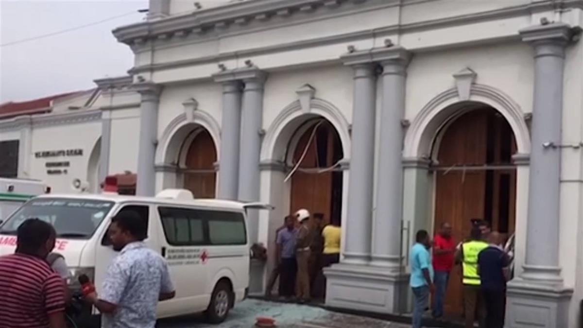 斯里蘭卡連環爆 總理宣布已逮捕8名涉案嫌犯