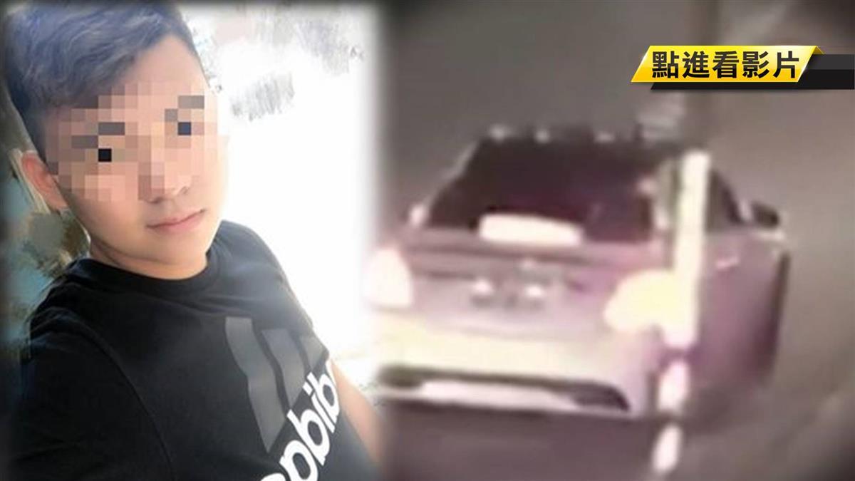 討債遭放鳥!23歲男惱怒朝捷運站開3槍