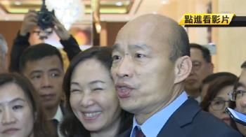 選總統天人交戰!議員爆:韓這兩天家中激烈討論