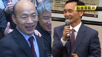 美麗島民調出爐!韓國瑜黨內、總統戰全都勝