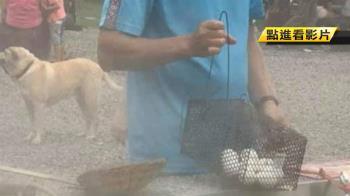 嚇死人!宜蘭清水地熱 民眾拿捕鼠網煮雞蛋