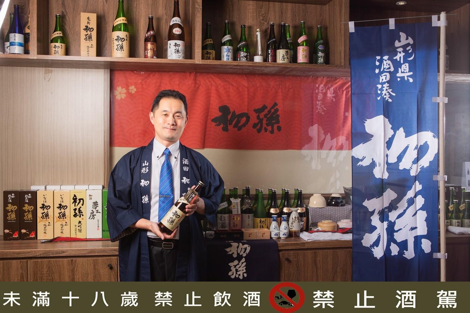 深受行家青睞的日本清酒「初孫」,126 年歷史跨海引進台灣傳酒香