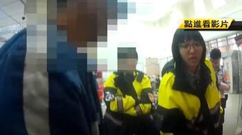 美國女大兵誆騙「等我來台灣」 55歲大叔急匯8萬