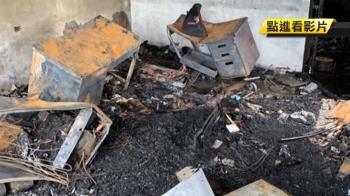 疑手機充電爆炸起火釀禍 燒燬民宅三樓