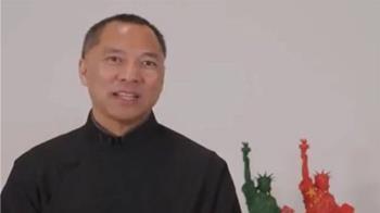 郭文貴曾爆郭台銘參選總統 指韓「文化教育太低」