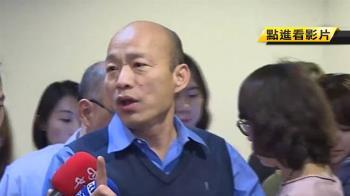 選不選總統? 聲明涵蓋4面向 韓:最快週二報告