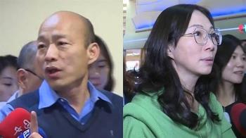 選總統? 韓國瑜首鬆口:答案會讓多數人滿意