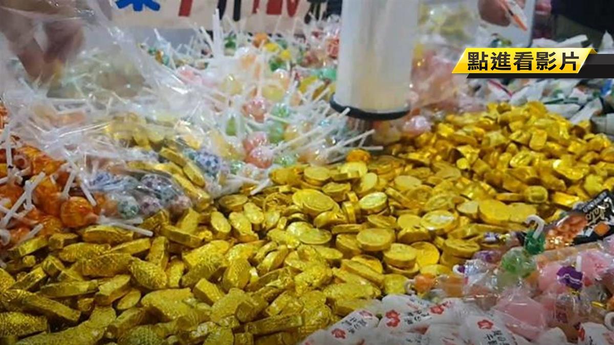 便宜金幣巧克力揭祕 氫化植物油替代可可脂