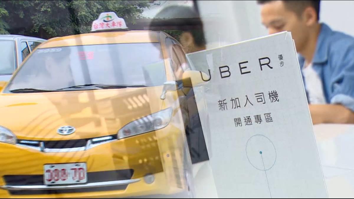 「我不想當小黃司機」 Uber駕駛揭祕2大原因