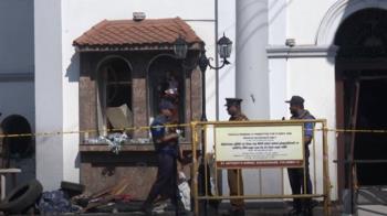 爆炸後風聲鶴唳  斯里蘭卡實施緊急狀態