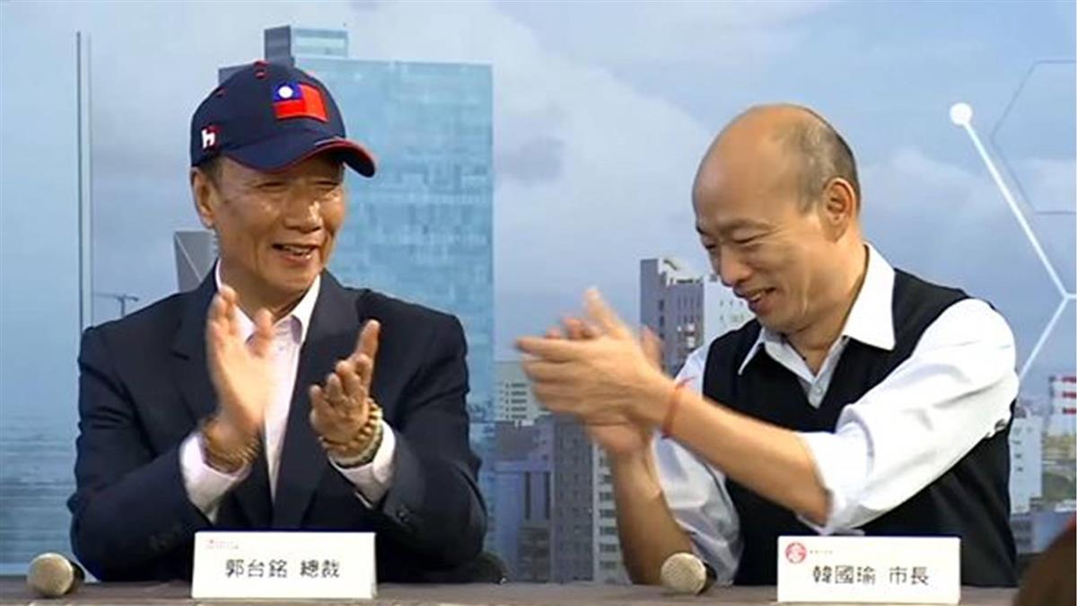 郭董參選2020 金融時報形容他「台灣的顛覆之王」