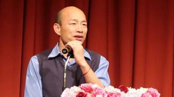 藍委:何苦為難韓國瑜 盼黨中央任性一次
